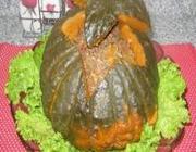 Abóbora Recheada com Carne Seca