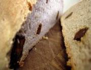 Pão de Açaí