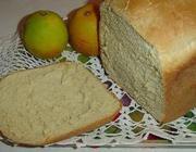 Pão branco na máquina de pão