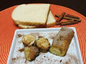 Receita de Rolinhos de Pão com Doce de Leite e Canela