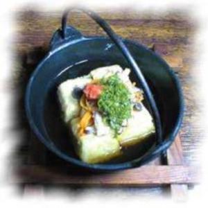 Receita de Tofu frito - Agedashi-dofu
