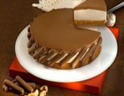 Torta Holandesa Diferente (Sem gemas)