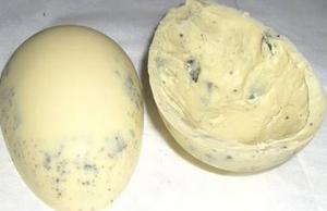 Receita de Ovo de Páscoa branco com café